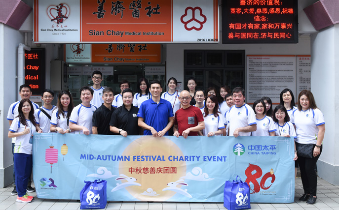 mid-autom Mid-Autumn Festival Charity Event